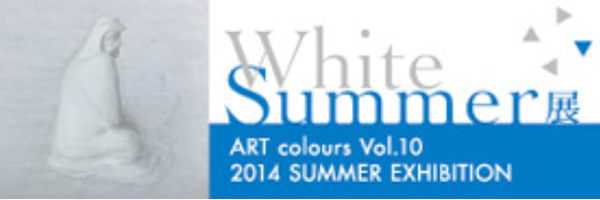 Vol. 10 2014 Summer Exhibition